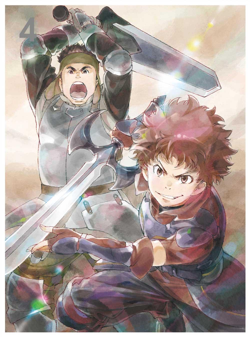 灰と幻想のグリムガル Vol.4 Blu-ray 初回生産限定版