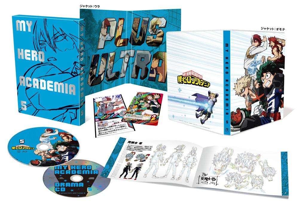 僕のヒーローアカデミア Vol.5 Blu-ray 初回生産限定版