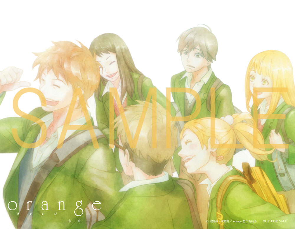 アニメーション映画『orange -未来-』 Blu-ray 初回生産限定版