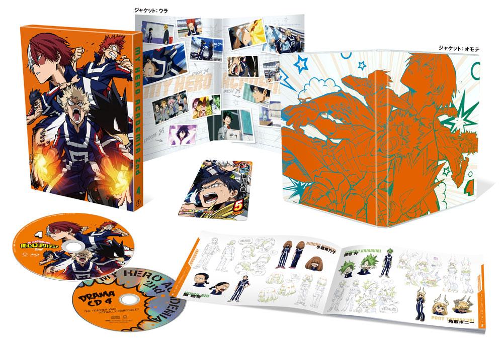 僕のヒーローアカデミア 2nd Vol.4 Blu-ray 初回生産限定版