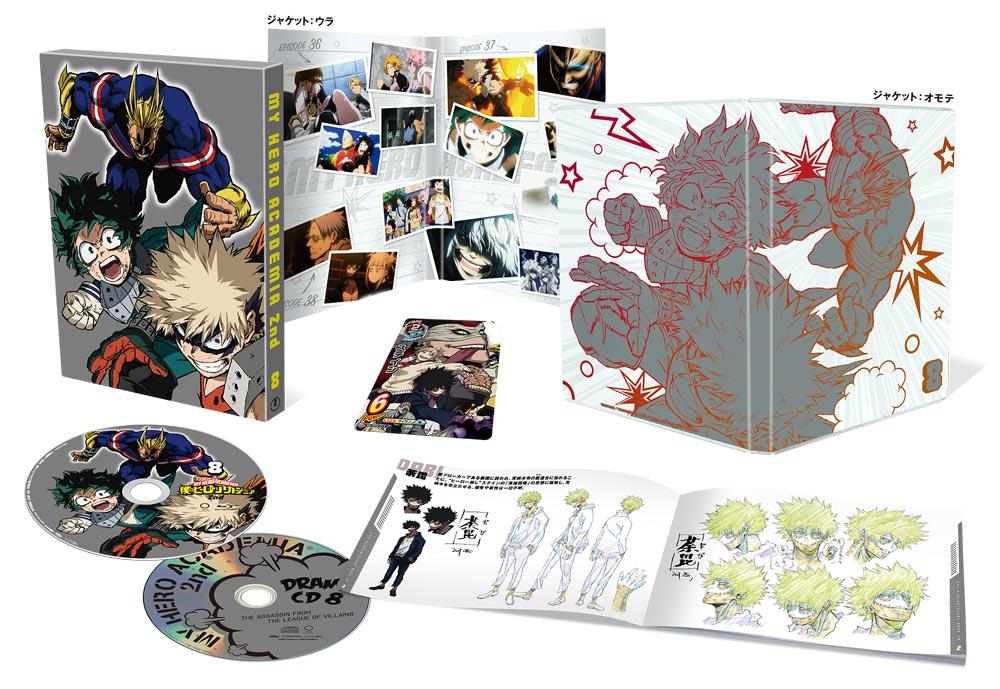 僕のヒーローアカデミア 2nd Vol.8 Blu-ray 初回生産限定版
