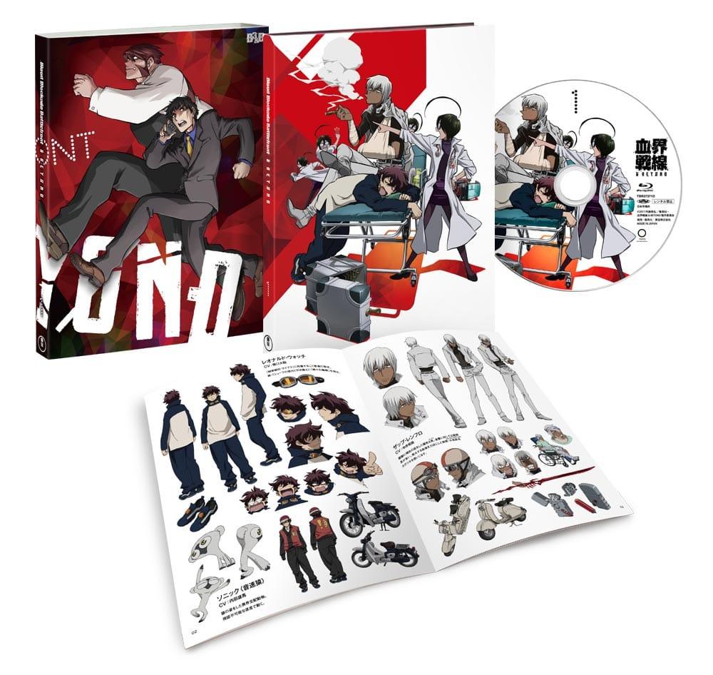 血界戦線 & BEYOND Vol.1 Blu-ray 初回生産限定版
