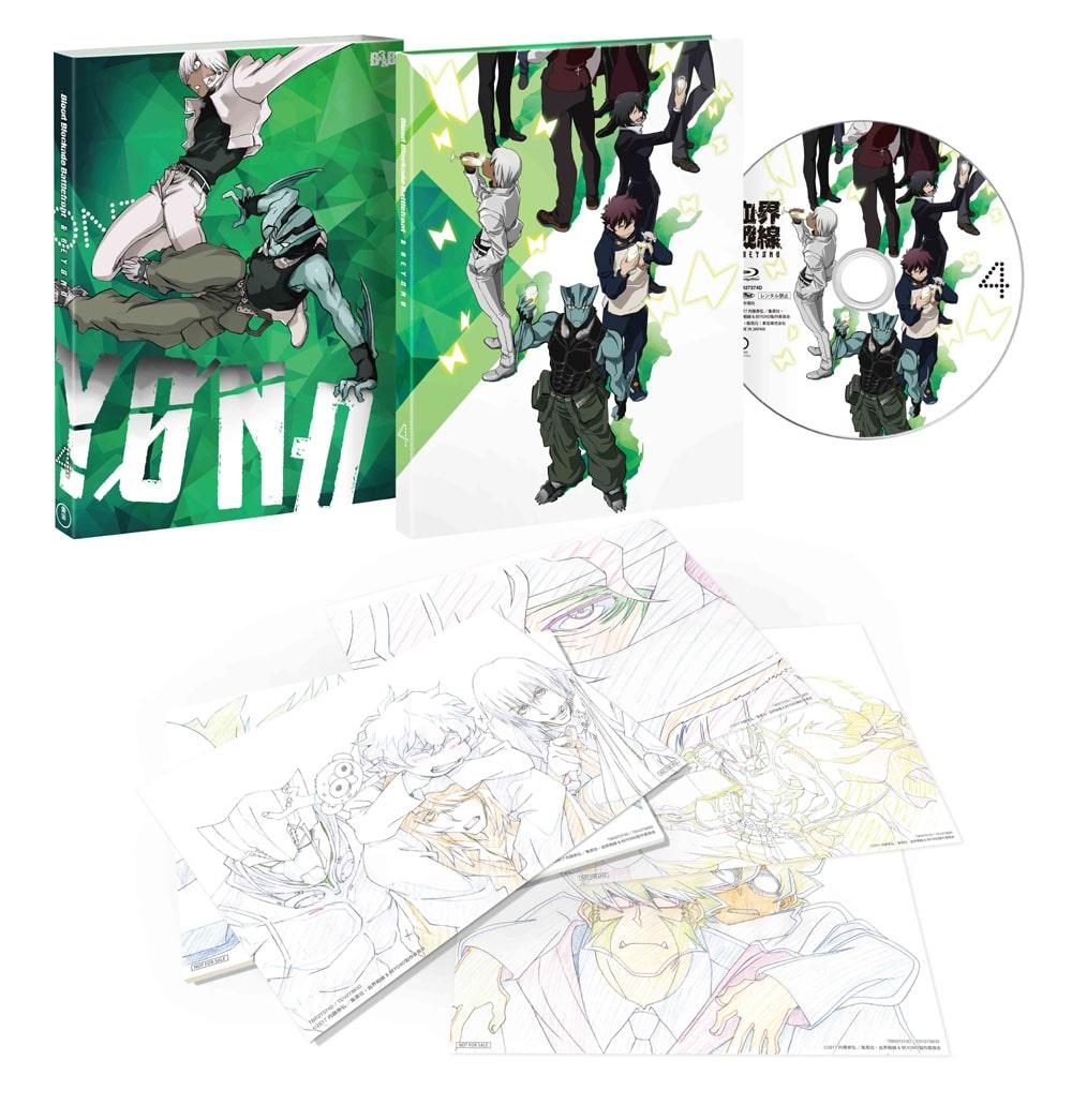 血界戦線 & BEYOND Vol.4 Blu-ray 初回生産限定版