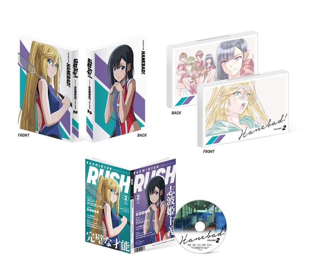 「はねバド!」Vol.2 Blu-ray 初回生産限定版
