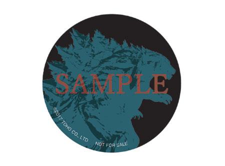 アニメーション映画『GODZILLA 怪獣惑星』 主題歌「WHITE OUT」/XAI(アニメ盤)+オリジナルサウンドトラックセット