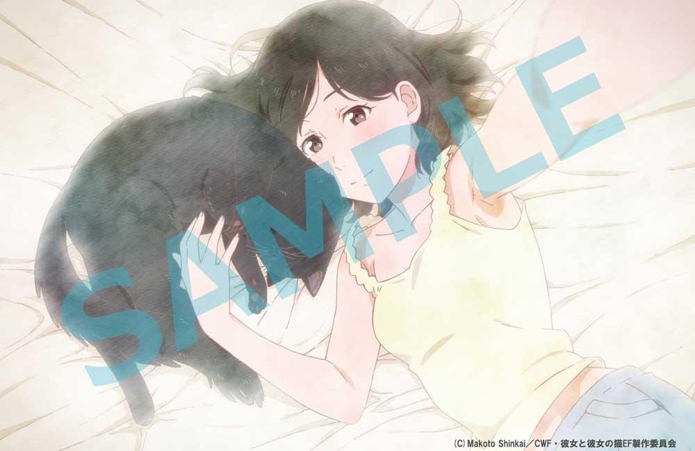 「彼女と彼女の猫 -Everything Flows-」完全版(DVD)+描き下しビジュアル付マットパネル