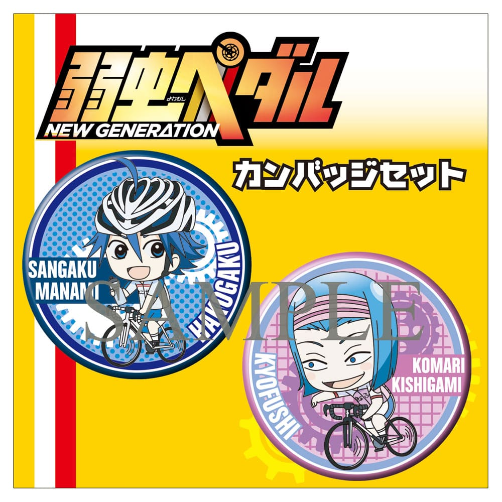 【TOHO animation STORE 限定版】弱虫ペダル NEW GENERATION Vol.9 DVD 初回限定版+ちびキャラ缶バッジセット