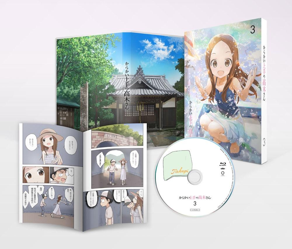 からかい上手の高木さん Vol.3 DVD 初回生産限定版