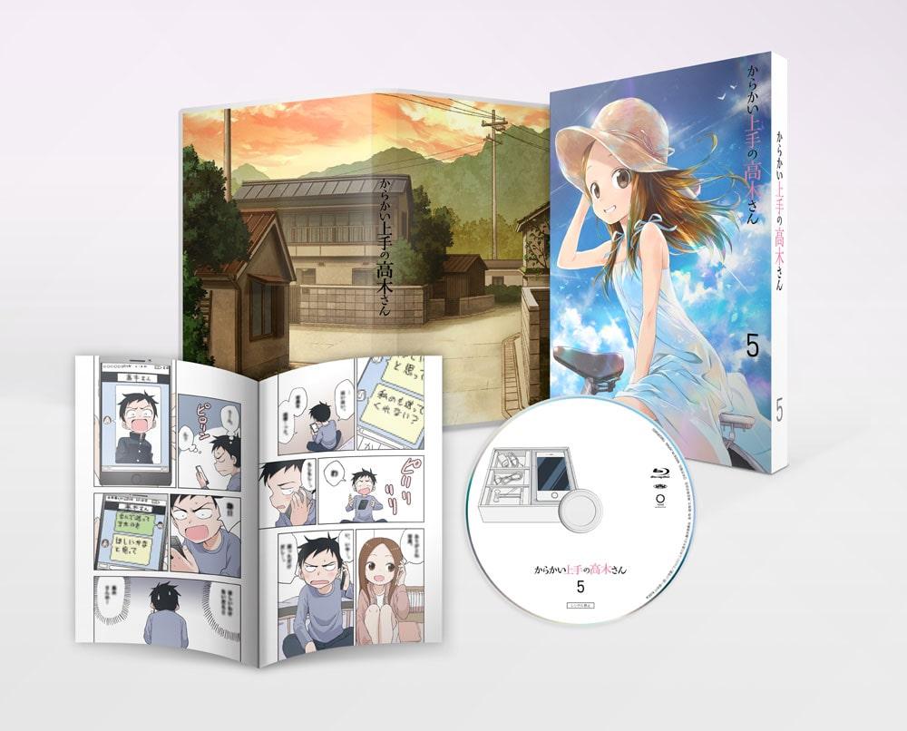 からかい上手の高木さん Vol.5 DVD 初回生産限定版