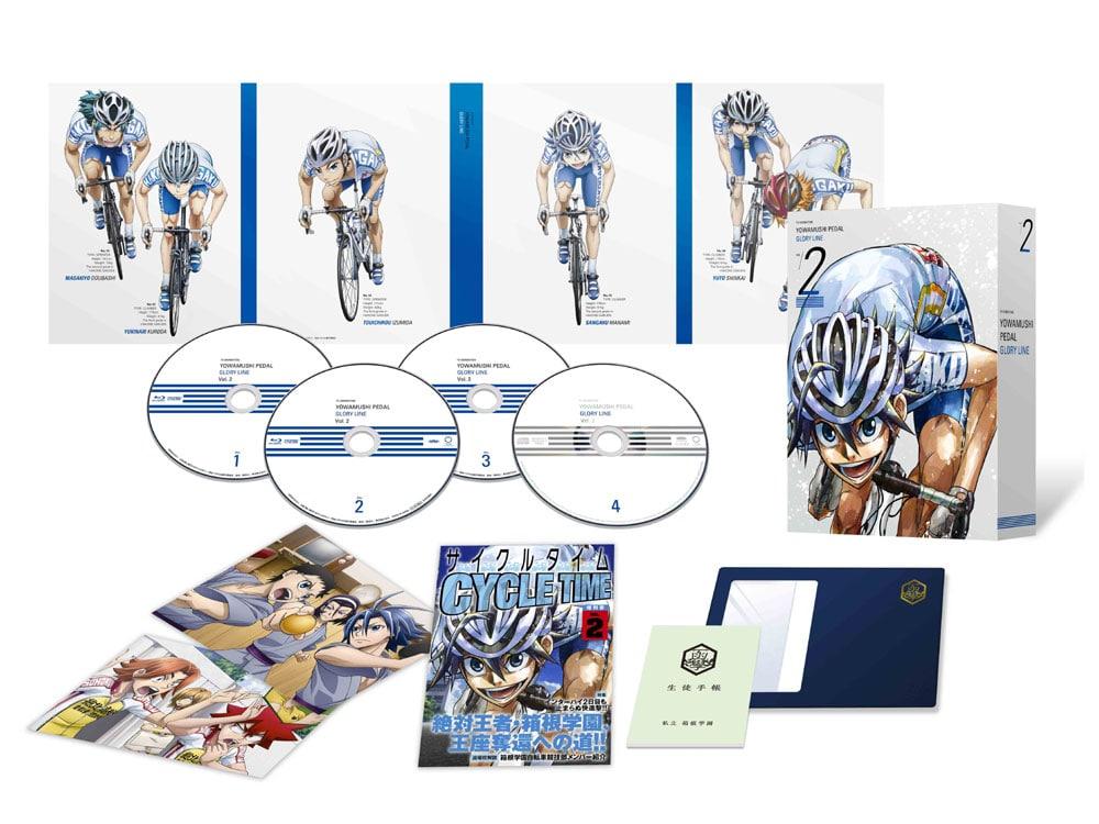 弱虫ペダル GLORY LINE DVD BOX Vol.2