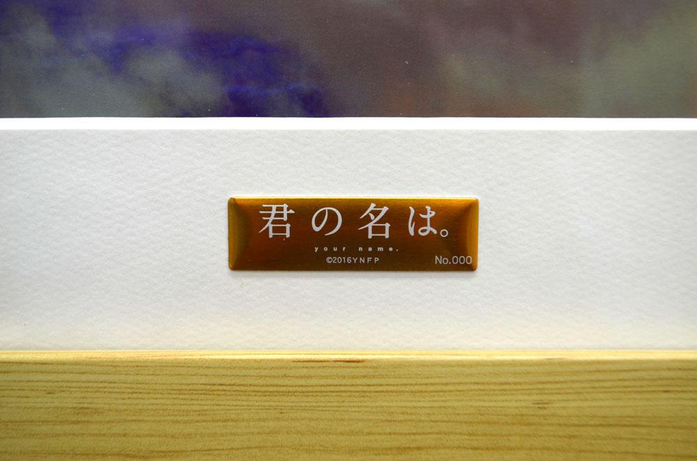 君の名は。 B5キャラファイングラフ -瀧-