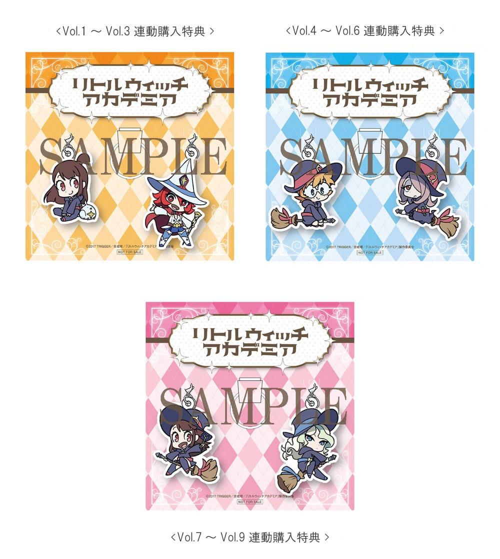 TVアニメ「リトルウィッチアカデミア」Vol.9 Blu-ray 初回生産限定版