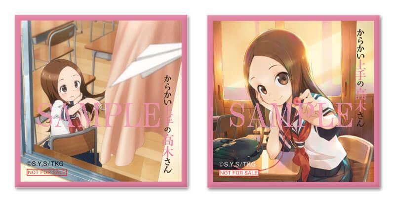TVアニメ『からかい上手の高木さん』オープニングテーマ「言わないけどね。」(アニメ盤)+「『からかい上手の高木さん』 Cover Song Collection」セット【CD】