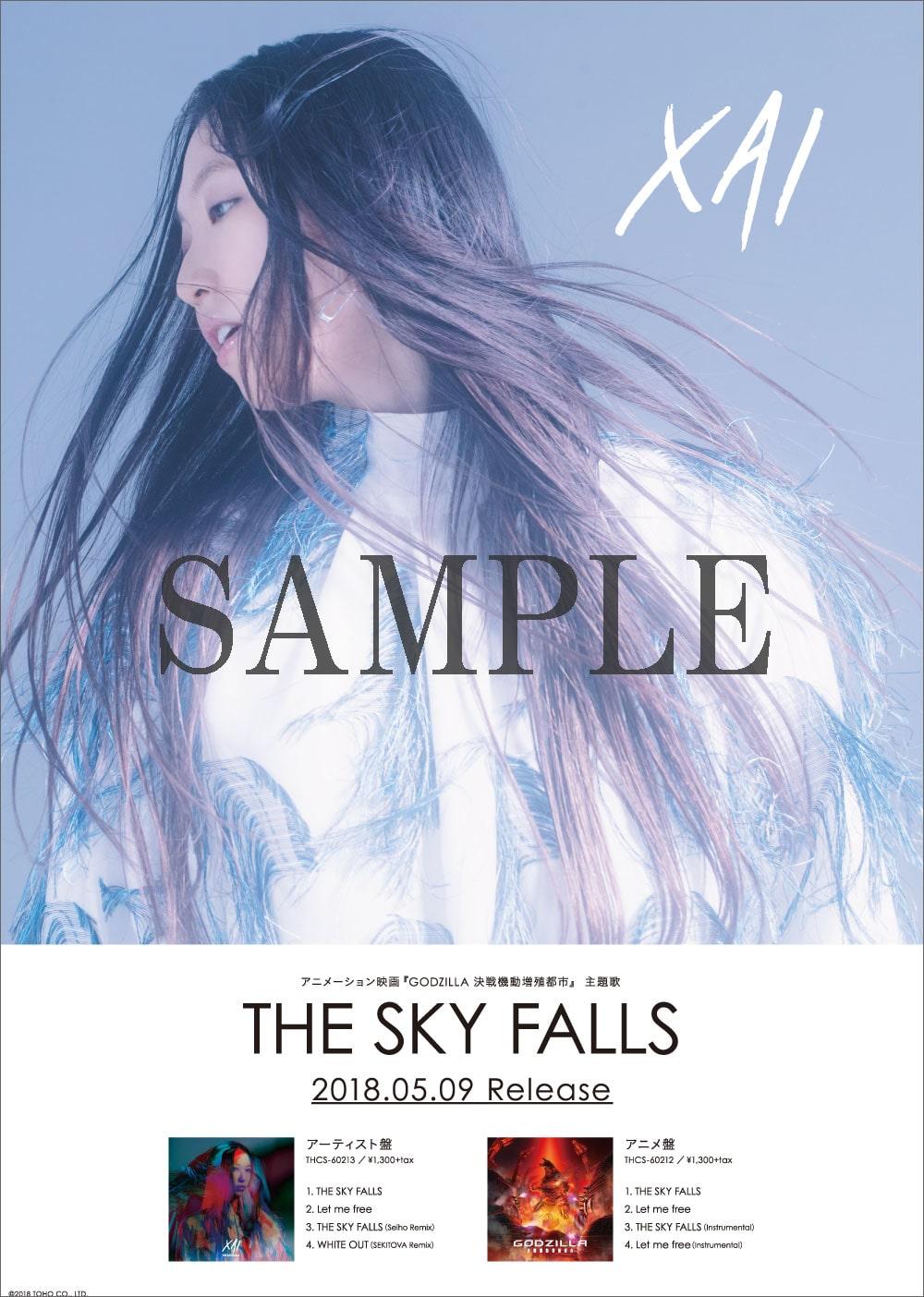 アニメーション映画『GODZILLA 決戦機動増殖都市』 主題歌「THE SKY FALLS」(アニメ盤)+ オリジナルサウンドトラック セット【CD】