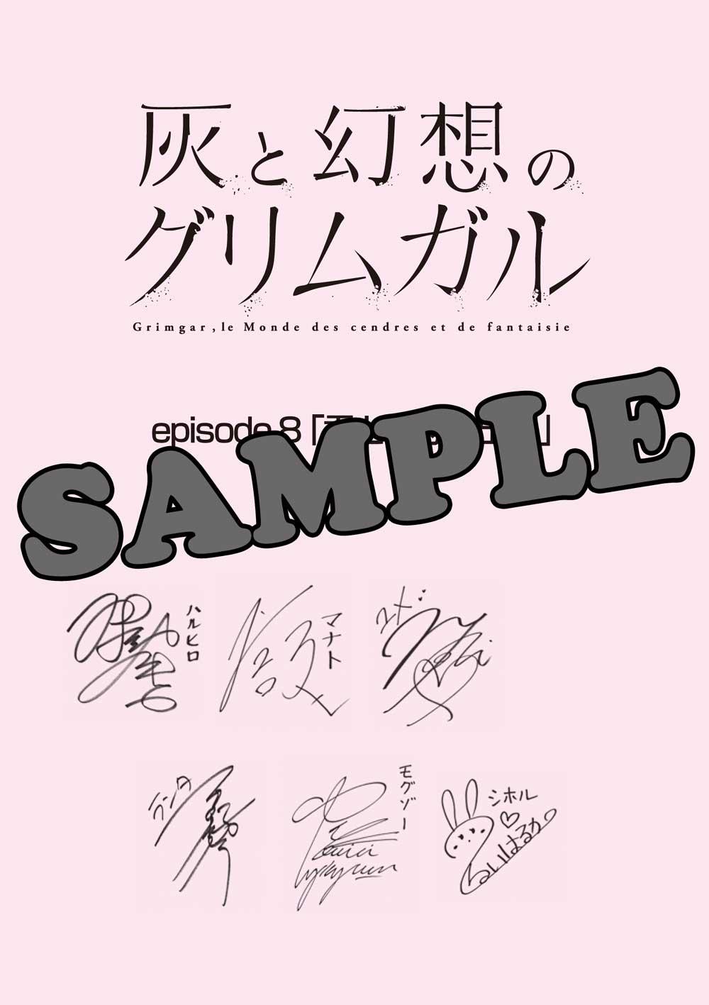 灰と幻想のグリムガル  Vol.1 DVD 初回生産限定版