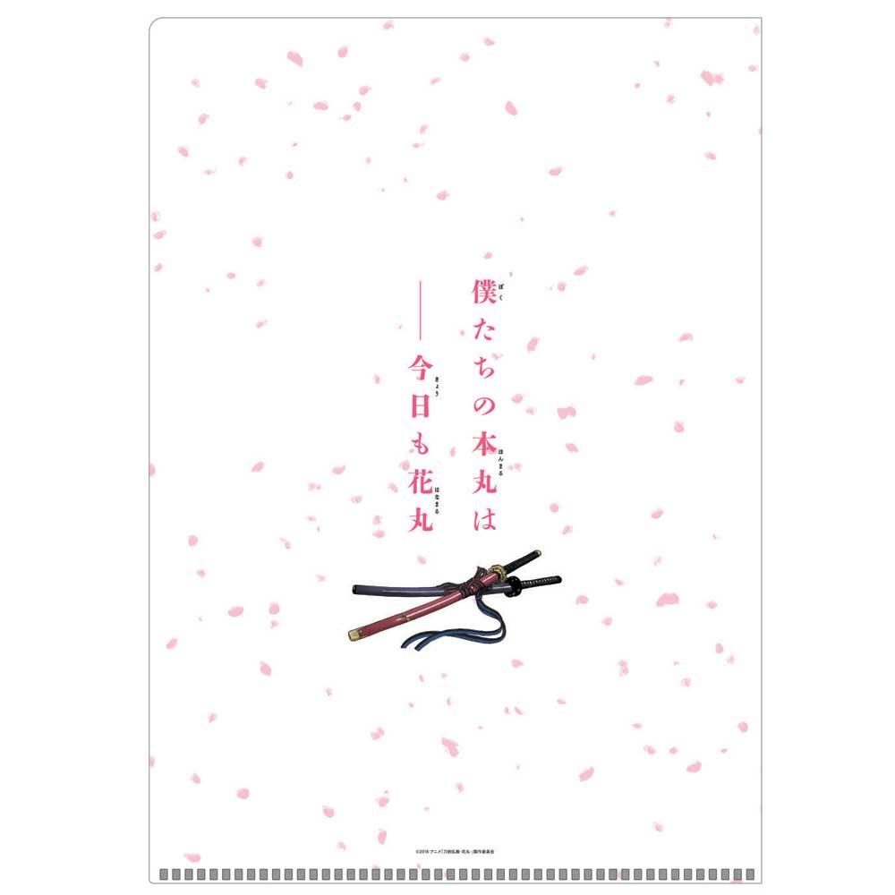 刀剣乱舞-花丸- マチアソビvol.16ポスター +クリアファイル