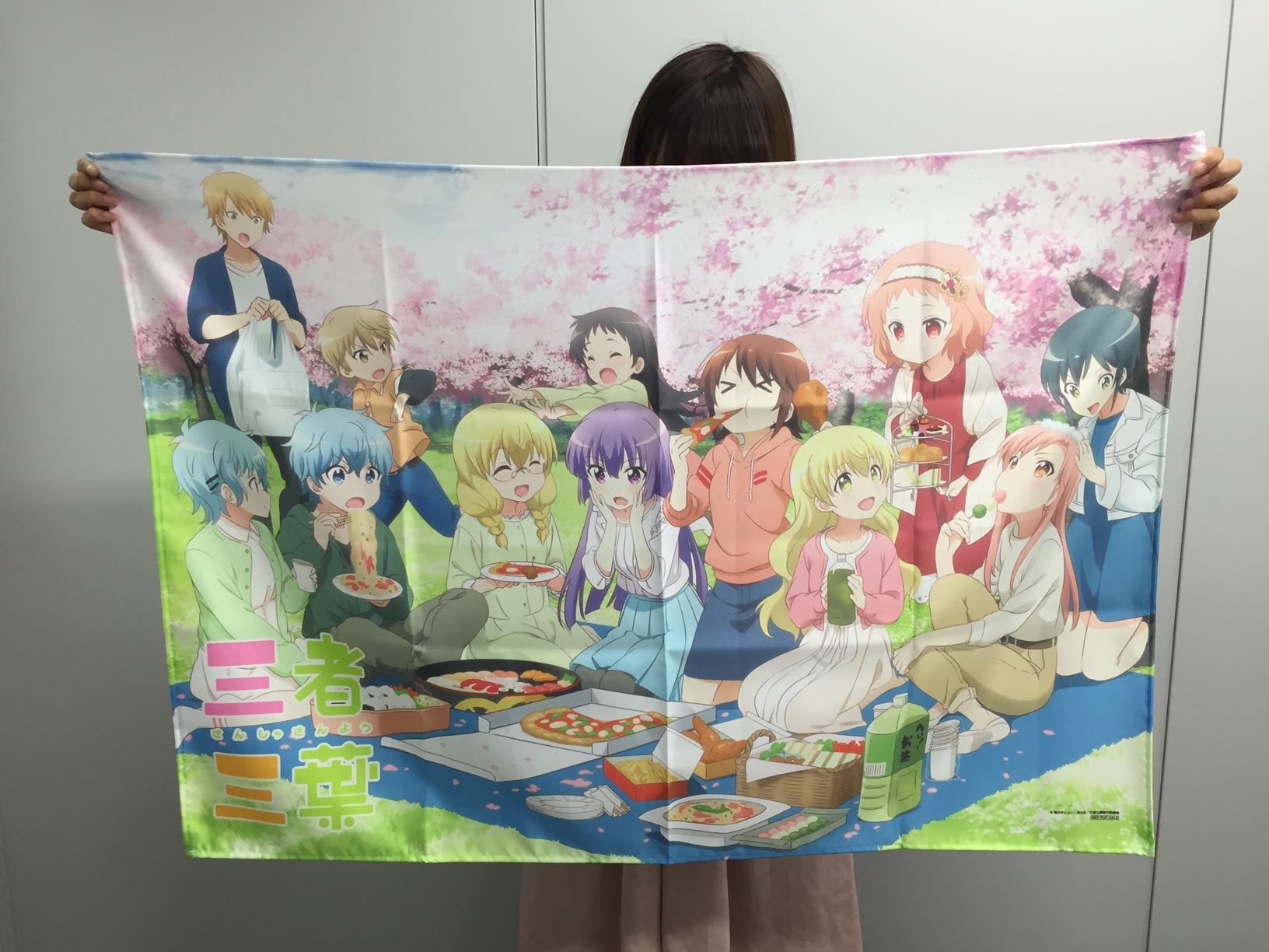 三者三葉 Vol.1 Blu-ray 初回生産限定版