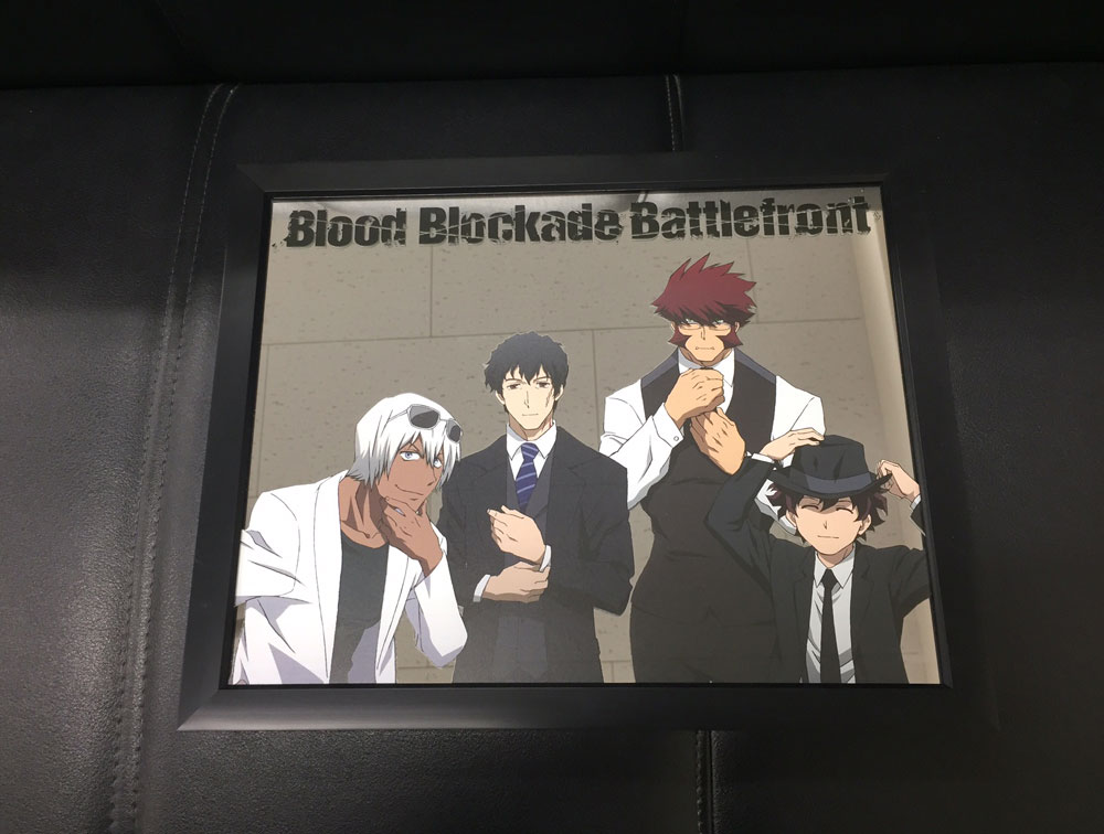 血界戦線 Blu-ray BOX