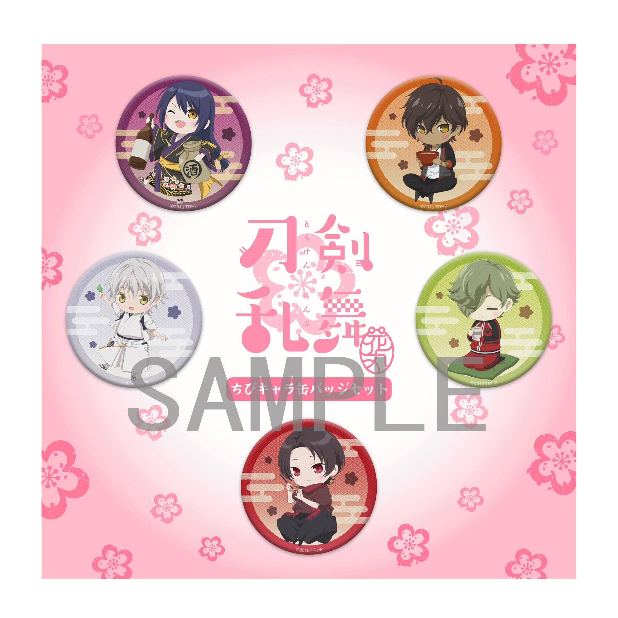 『刀剣乱舞-花丸-』歌詠集 其の一〜其の三 特装盤 3巻セット【CD】