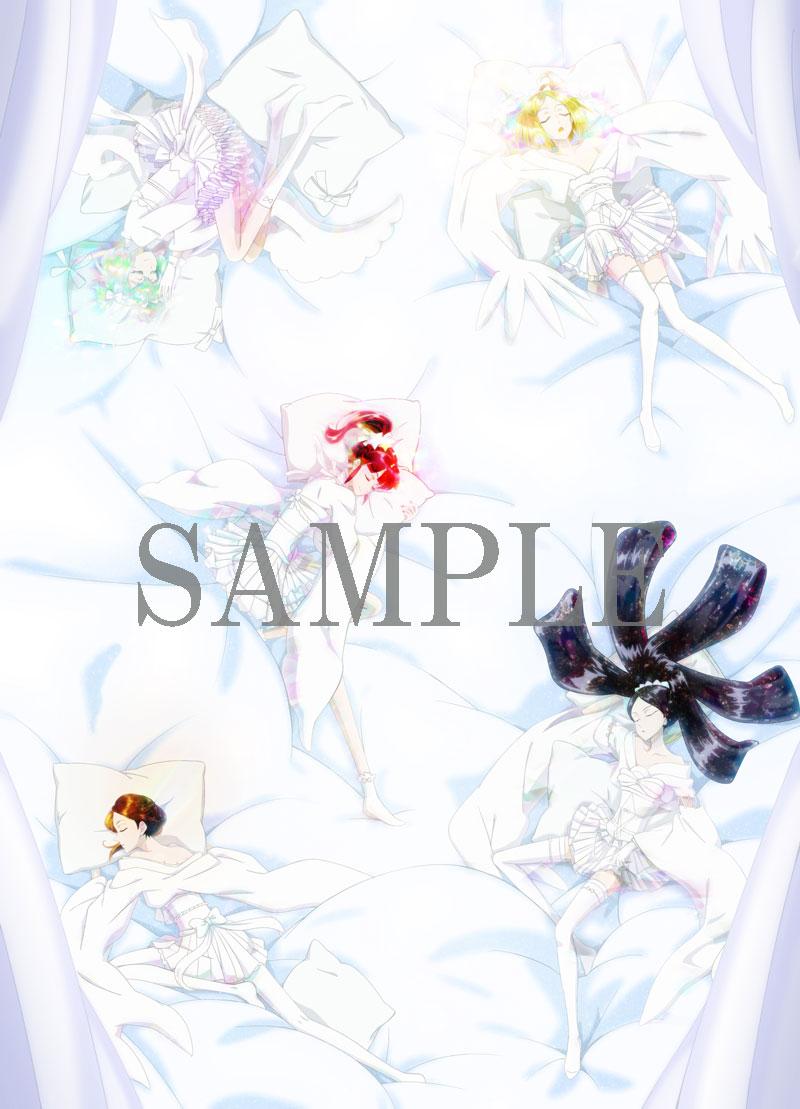 宝石の国 Vol.5 DVD 初回生産限定版