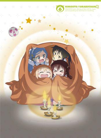 干物妹!うまるちゃんR Vol.6 Blu-ray 初回生産限定版