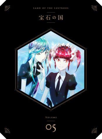 宝石の国 Vol.5 Blu-ray 初回生産限定版