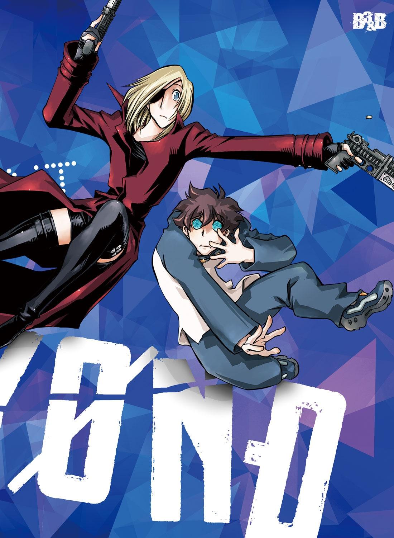 血界戦線 & BEYOND Vol.5 Blu-ray 初回生産限定版