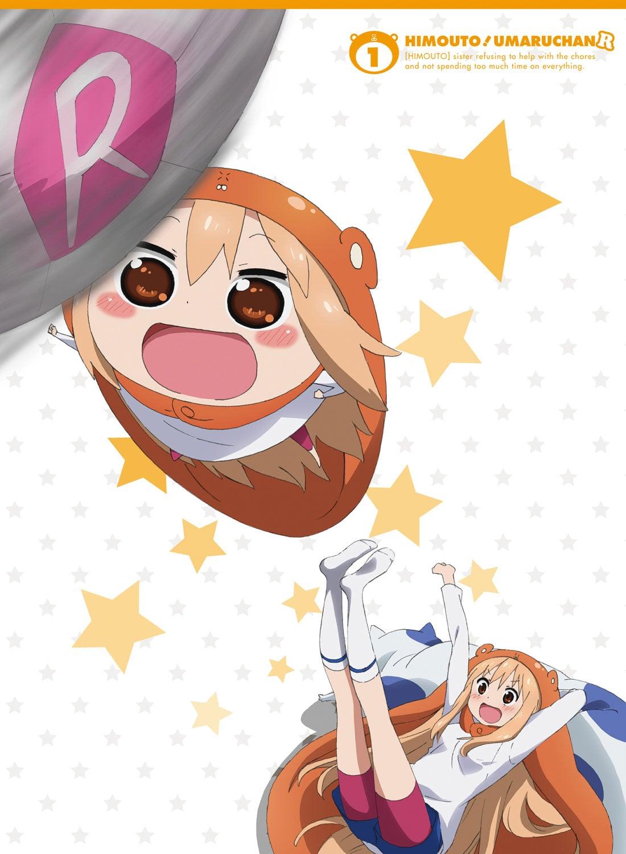 【TOHO animation STORE 限定版】干物妹!うまるちゃんR Vol.1 Blu-ray 初回生産限定版+ねんどろいど うまる(ネコロンブスカラーVer.)セット