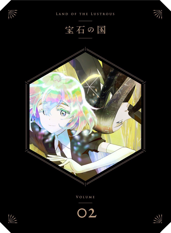 宝石の国 Vol.2 Blu-ray 初回生産限定版