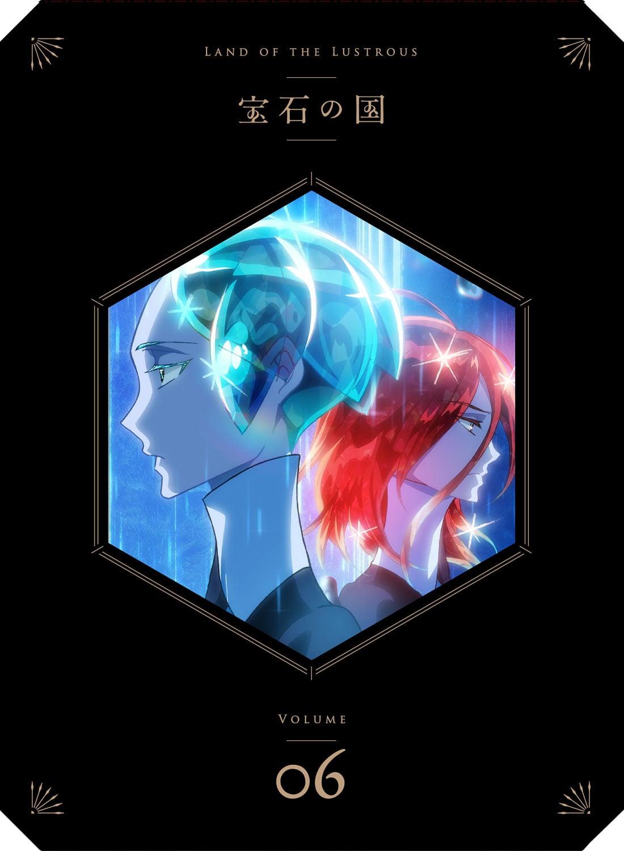 宝石の国 Vol.6 Blu-ray 初回生産限定版