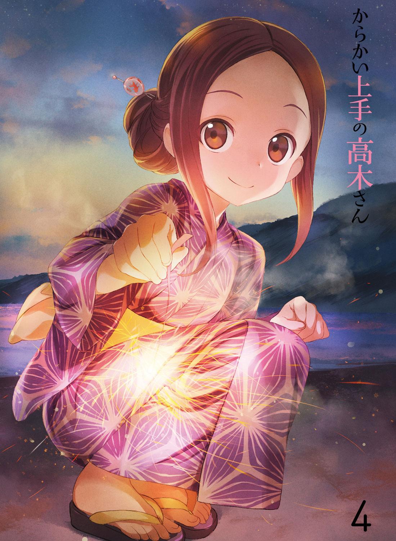 からかい上手の高木さん Vol.4 DVD 初回生産限定版