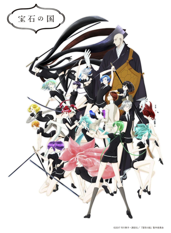 宝石の国 Vol.3 Blu-ray 初回生産限定版