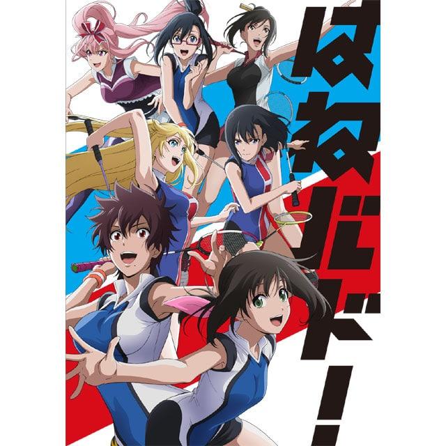 「はねバド!」Vol.1 Blu-ray 初回生産限定版