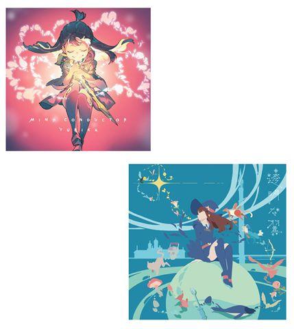 TVアニメ『リトルウィッチアカデミア』第2クールオープニングテーマ「MIND CONDUCTOR」アニメ盤+エンディングテーマ「透明な翼」アニメ盤セット【CD】