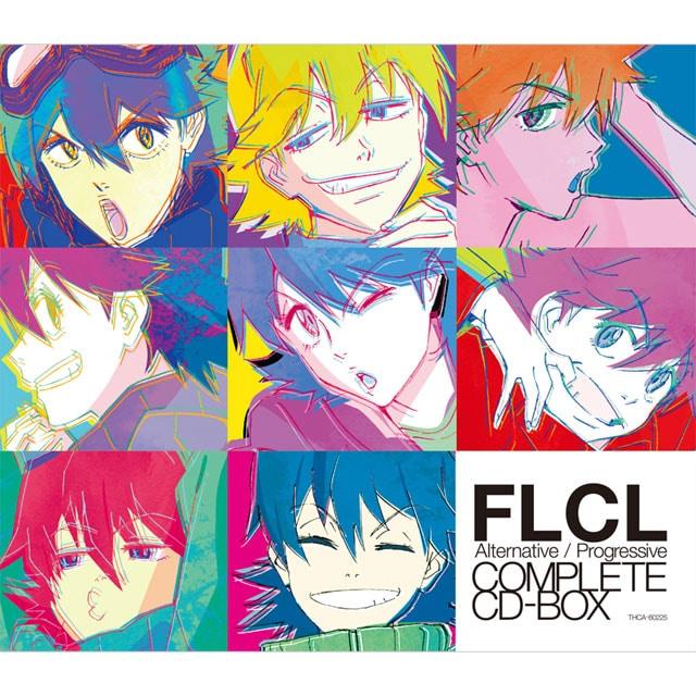 劇場版「フリクリ オルタナ/プログレ」 COMPLETE CD-BOX【CD】