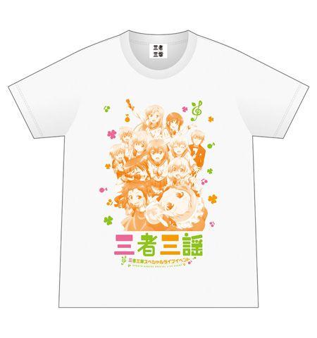 三者三葉 Tシャツ【WHITE】