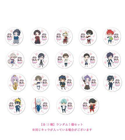 刀剣乱舞-花丸- 「花丸◎日和!」トレーディング缶バッジ【全19種】ランダム5個セット