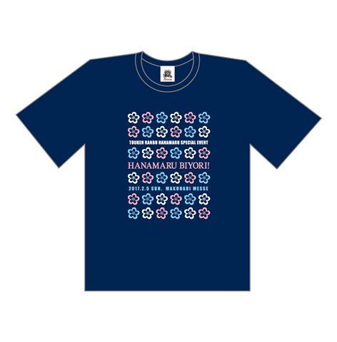 刀剣乱舞-花丸- 「花丸◎日和!」Tシャツ(レディースフリーサイズ)