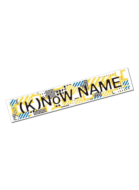 (K)NoW_NAME マフラータオル