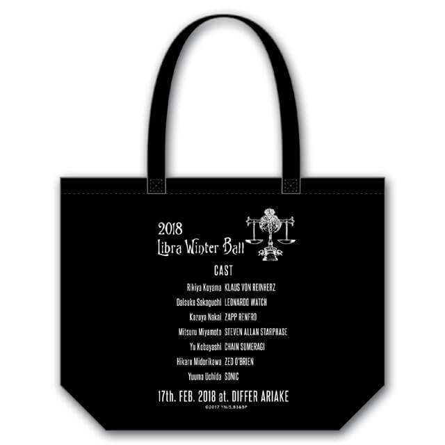 血界戦線 & BEYOND 「ライブラ日本支部 冬の舞踏会」イベントトートバッグ 黒